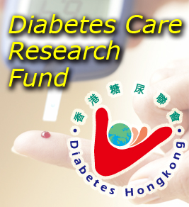 Diabetes Care Research Fund